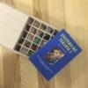 doporucena literatura k souprave mineralu